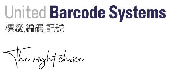 UBS. United Barcode Systems. The right choice